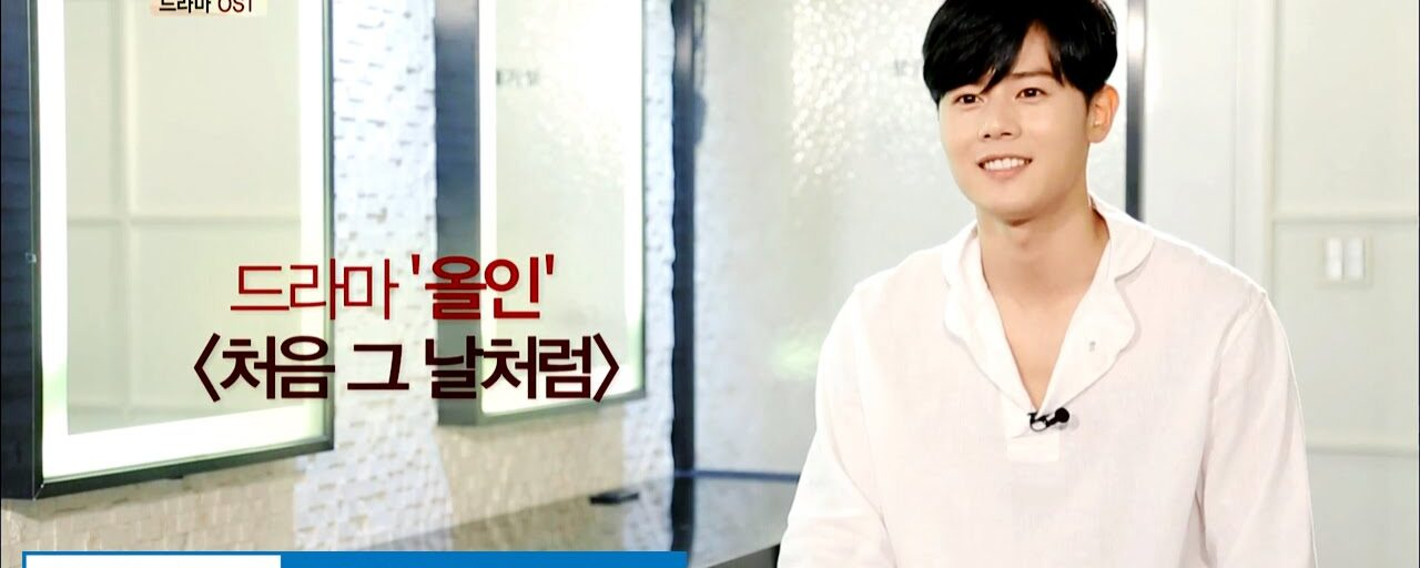 Immortal Songs 2 | 불후의 명곡 2: Drama Soundtrack Special [ENG/2016.09.17]